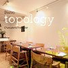 Bistro topology - その他写真: