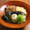 い蔵 - 料理写真:すじと揚げ茄子ぶっかけ