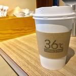 コーヒースタンド 36℃ - ブレンドコーヒー 330円