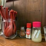 貝ガラ屋 - 卓上調味料