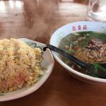 台湾料理龍香苑 - 料理写真: