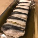 吾妻寿司 - ままかり寿司