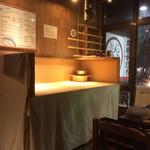 石井のお蕎麦 - 蕎麦の手打ち場所
