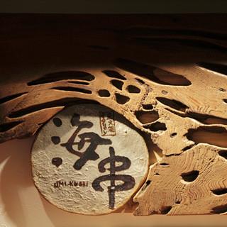 【姉妹店◆海串バル】貸切で回りを気にせず、盛り上がるご宴会♪