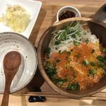 こめらく たっぷり野菜とお茶漬けと。 - 鮭といくらの北海ごはん ¥1180