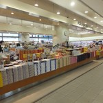 Kiosk 高知銘品館 - お店外観 大きな店ですよ