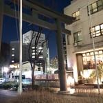 ミニヨン 坂ノ上 - 鳥居の右手の明るいところがお店です
