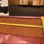チョコレートショップ 博多の石畳 - 20個入り