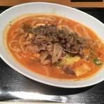 せんきち - イタリアンカレーうどん肉のせ