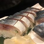 縄手 - 鯖の棒寿司