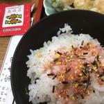 富士岡 - ふりかけがめっちゃうれしいです(^^)