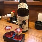 赤垣 - 浦霞本醸造