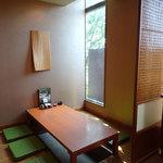 季の屋 - 小座敷(個室)