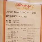 103676199 - 選べる洋食ランチメニュー♪11時~3時♪