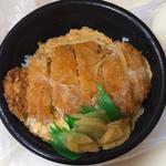 ほっともっと - 料理写真:ロースかつ丼