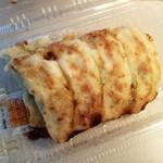サカイ食品 - 餃子8個 300円