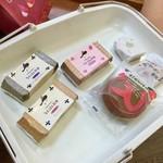 さかえ屋 - 料理写真:今回買ったお菓子たち