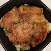 豚丼のぶたはげ - 料理写真:豚丼弁当(3枚) 780円
