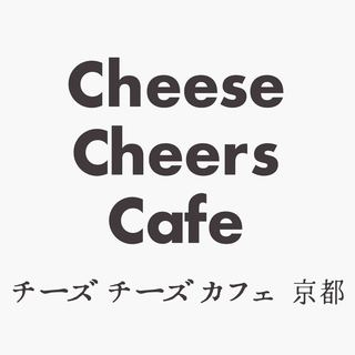 東京・渋谷の本店が多数メディアで紹介中♪
