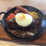 レストラン ケルン - ランチ スモールハンバーク
