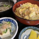にしき - 料理写真: