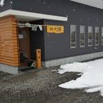 麺屋 から草 - 小雪舞う「麺屋 から草」入口(2019年3月14日)
