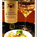 1037217 - yumiwineryワインブログ★☆ワイン醸造家の夢☆★            〜日々のワインとお料理レポート〜