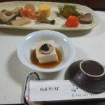 日本料理 ふじ -