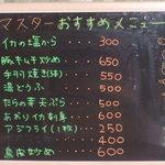 蕎麦処 健庵 -