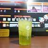 自遊空間 五反田東口店