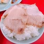 山岡家山形西田店 - チャーシュー飯