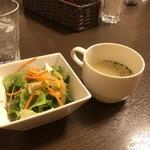 太陽堂 - サラダと長ネギスープ
