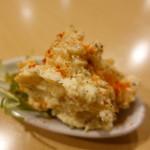 YAICHIRO - ポテトサラダ