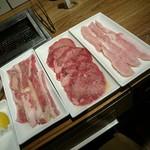 103706791 - お肉