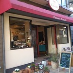 Patisserie T.sweets -