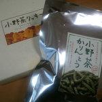cha-no-koku - 小野茶クッキーとかりんとう