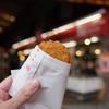 肉のさかもと - 料理写真:コロッケ 80円