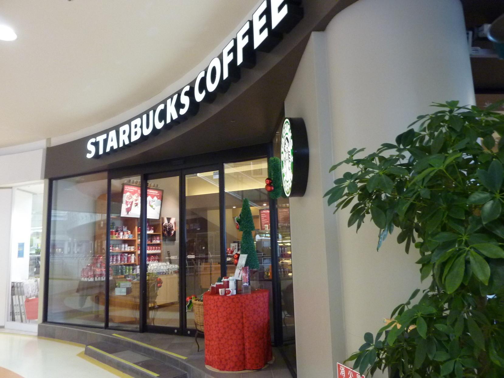 スターバックス・コーヒー 名古屋ベイシティ店