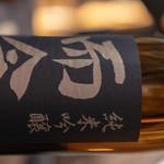日本酒バルSui -