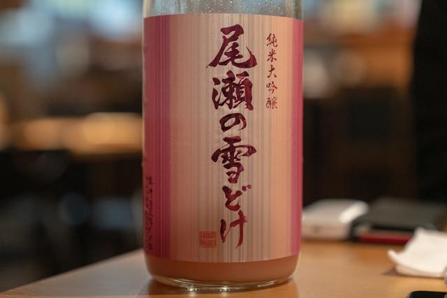 日本酒バルSuiの料理の写真