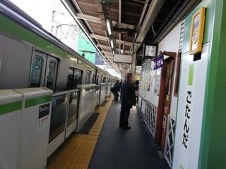 駅そば 道中そば 五反田店 - が・い・か・ん