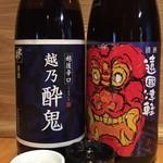 居酒屋 y's家 孝 - 現地仕入の日本酒の味はお墨付き