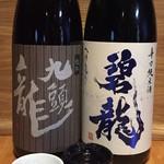 居酒屋 y's家 孝 - 気になる日本酒の飲み比べセット