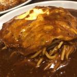 洋食屋 岩月 - あさりピカタ 麺1.5倍 ソースダブル