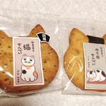 和泉屋 - 猫せんべい(胡麻)、のり猫せんべい
