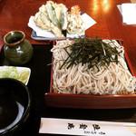 生舟庵 - 料理写真:野菜天ざるそば ¥800-