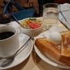 喫茶アンデス - 料理写真:所謂、B玉(笑)