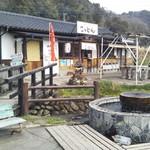 竹田の中華そば こっとん -