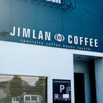 ジムランコーヒー - 外観