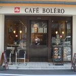 ボレロ - 看板